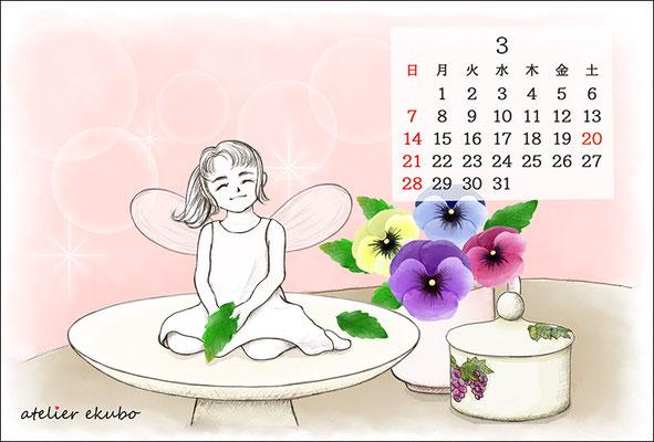アトリエ絵くぼ 2021年卓上カレンダー3月