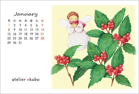 アトリエ絵くぼ 2018年卓上カレンダー1月