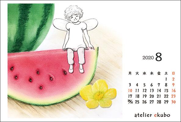 アトリエ絵くぼ 2020年卓上カレンダー8月