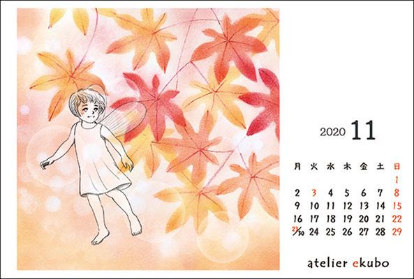 アトリエ絵くぼ 2020年卓上カレンダー11月