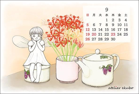 アトリエ絵くぼ 2021年卓上カレンダー9月