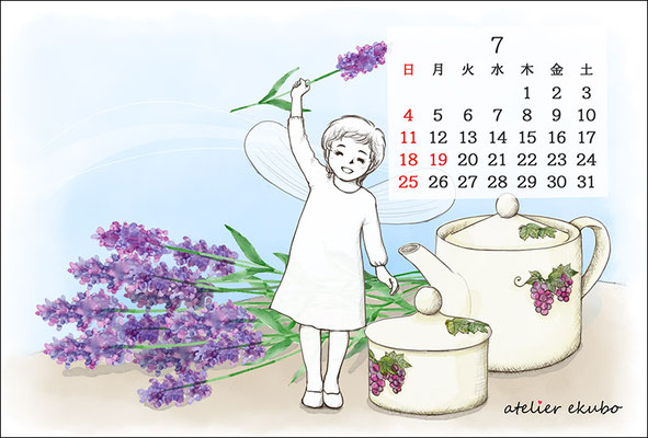 アトリエ絵くぼ 2021年卓上カレンダー7月