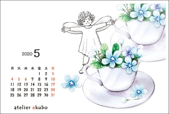 アトリエ絵くぼ 2020年卓上カレンダー5月