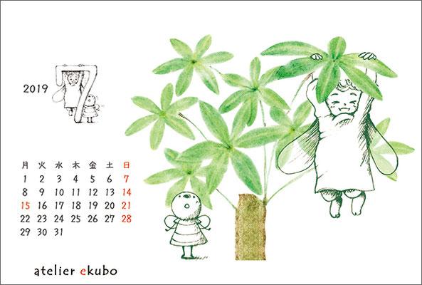 アトリエ絵くぼ 2019年卓上カレンダー7月