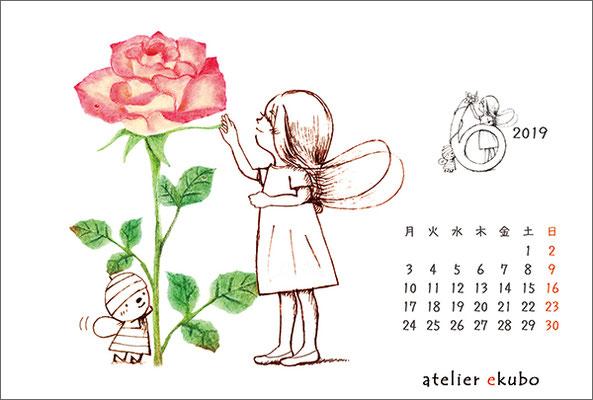アトリエ絵くぼ 2019年卓上カレンダー6月