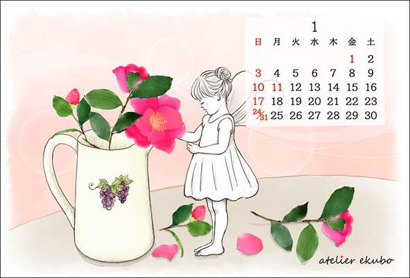 アトリエ絵くぼ 2021年卓上カレンダー1月