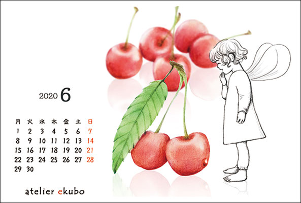 アトリエ絵くぼ 2020年卓上カレンダー6月