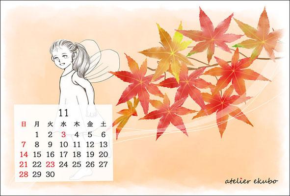アトリエ絵くぼ 2021年卓上カレンダー11月