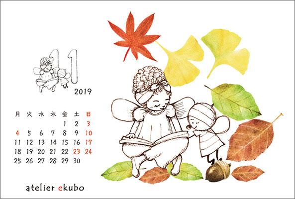 アトリエ絵くぼ 2019年卓上カレンダー11月