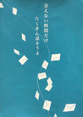 岐阜県知事賞:お話しよう         松本 陽花(九州産業大学付属九州高等学校2年)