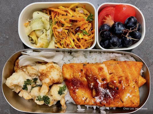 照り焼き鮭弁当 Saumon Teriyaki Bento