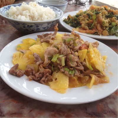 Pork pineapple (maiale con ananas)