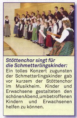 2009/07 Gemeindezeitung Gampern ÖVP