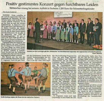 2014-09 Saaldorf Surheim