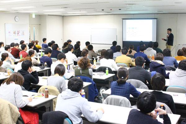 神奈川県 マークスター セミナー 風景4 「脳機能と高次脳機能障害」