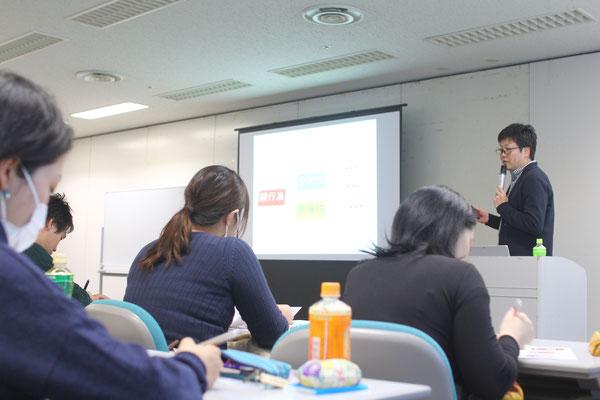 神奈川県 マークスター セミナー 風景5 「脳機能と高次脳機能障害」