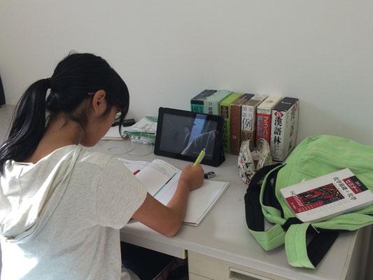 受験サプリで自学中の高校生。