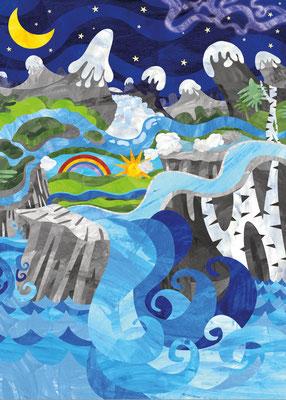Postkarte Fjordland