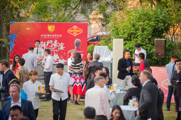 This year's RED LIONS BUSINESS EVENT at INTERCONTINENTAL HOTEL in Qingdao. FORTSCHRITT was one of the main sponsors.
