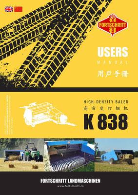 2017: High-density baler K838