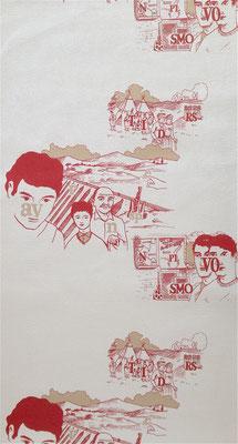 REBUS wallpaper
