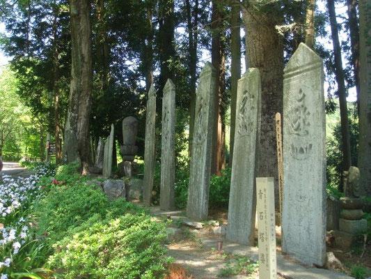 慈光寺(ときがわ町)