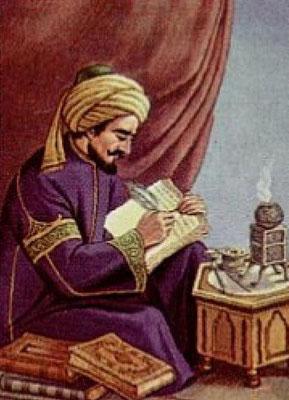 Al Kindi