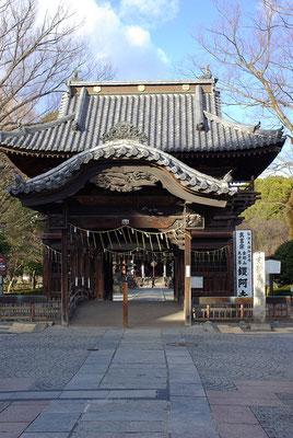 鑁阿寺の楼門と反橋:足利市
