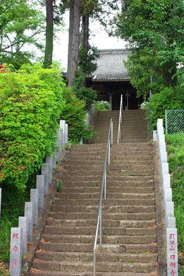 引地山日向寺観音堂の石段:佐野市