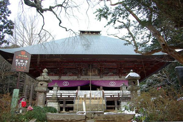 獨鈷山西明寺本堂:益子町