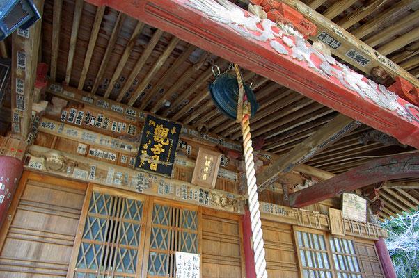 瀧尾山太平寺本堂:那須烏山市