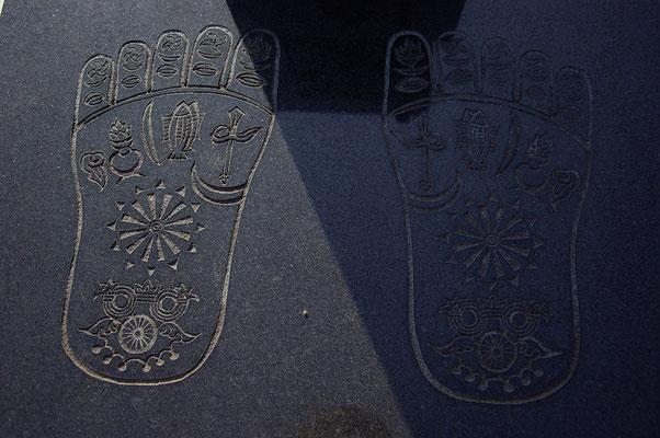 龍頭山龍泉寺の仏足石:大田原市