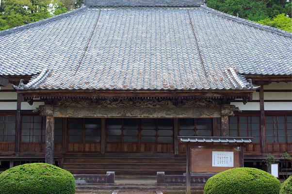瀧海山常珍寺本堂:芳賀町