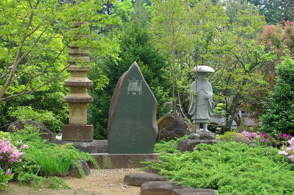 金剛峯山如意輪寺の境内:栃木市