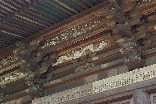引地山日向寺観音堂:佐野市