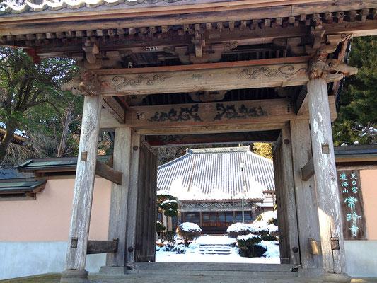 瀧海山常珍寺山門:芳賀町