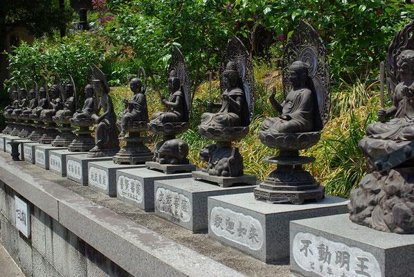 金滝山清水寺:栃木市
