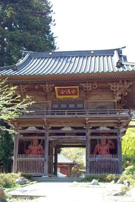 出流山満願寺の仁王門:栃木市