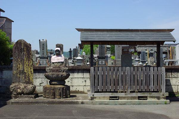 医王山玉塔院:栃木市