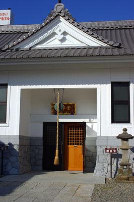 三級山近龍寺の三佛堂:栃木市