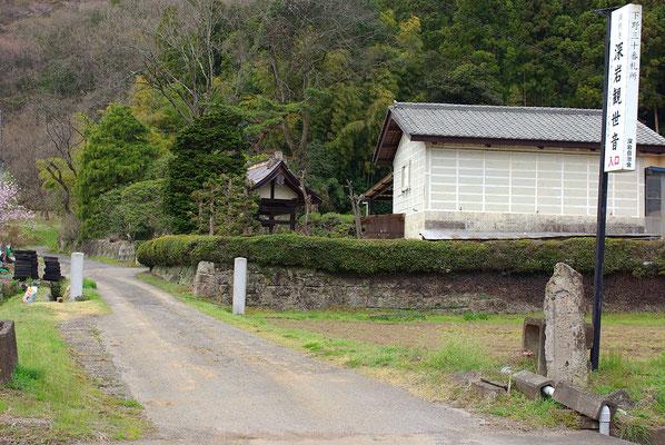 深岩山満照寺(深岩観音)の入り口:鹿沼市
