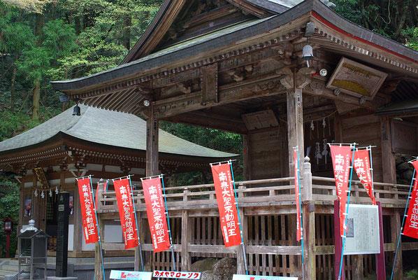多気山持宝院(多気山不動尊)の歳神殿