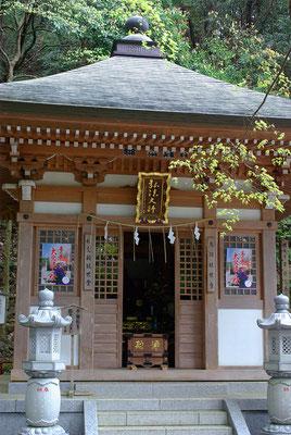 多気山持宝院(多気山不動尊)の弘法大師堂