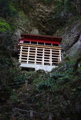 出流山満願寺奥之院:栃木市