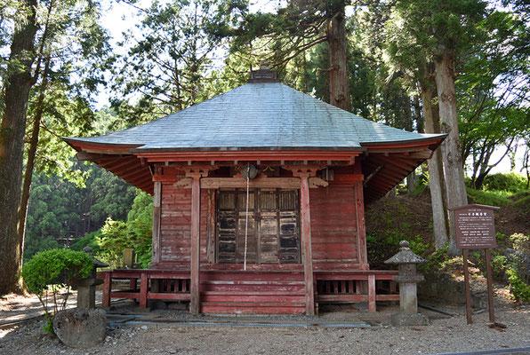 鉢石山観音寺の観音堂:日光市
