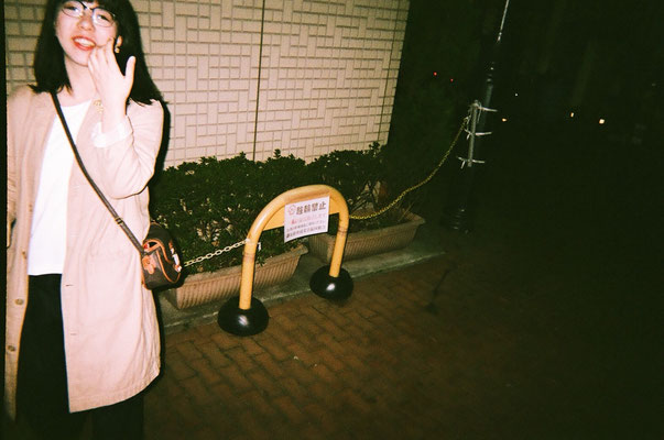 Photo by Kyosuke Fujita