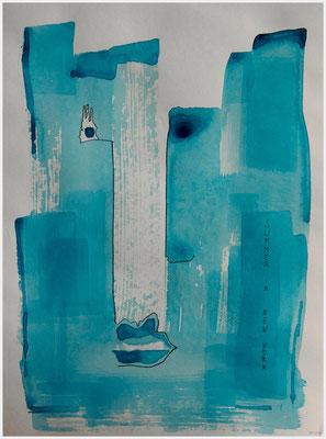 summer in New York (Acryl lasiert, Bleistift auf Papier, 265g/m², 30 x 40 cm)