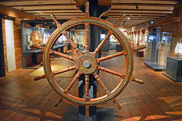 Im Internationalen Maritimen Museum im August 2016