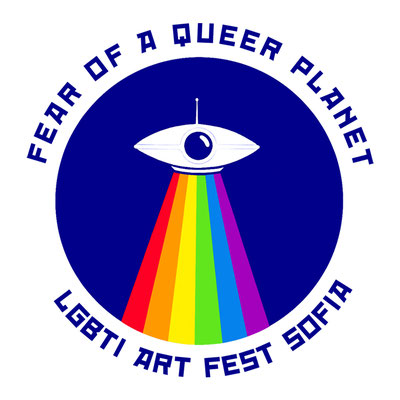 Sofia LGBTI Art Fest Logo