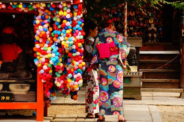 Fushimi Inari-Taisha Tempel